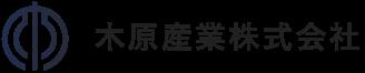 木原産業株式会社